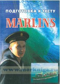 Подготовка к тесту Marlins
