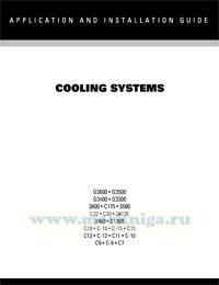 Application and Installation Guide/ Cooling systems