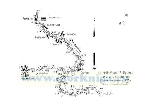 Схема притоков реки Волги от г. Калинина (Тверь) до г. Углич