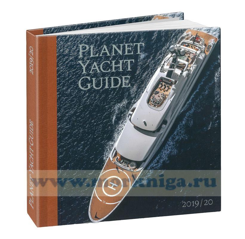 Planet Yacht Guide. Каталог яхт 2019/20 гг.