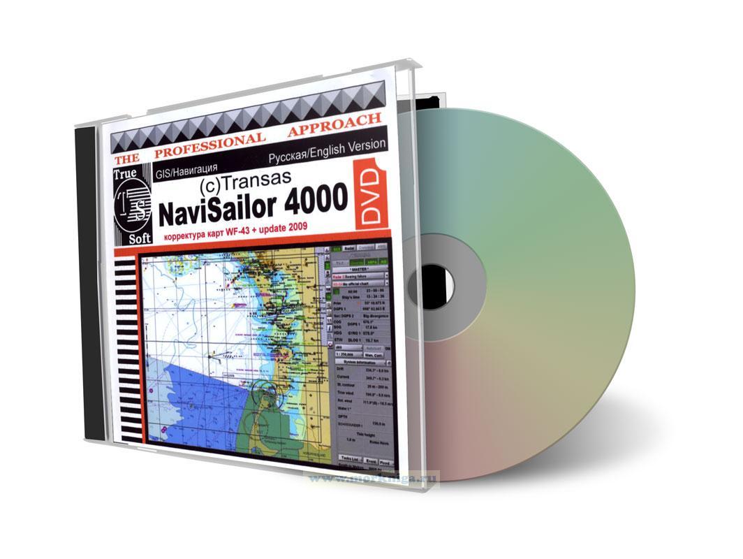 DVD NaviSailor 4000. WF 43/ NavySailor 4000 (английская версия)