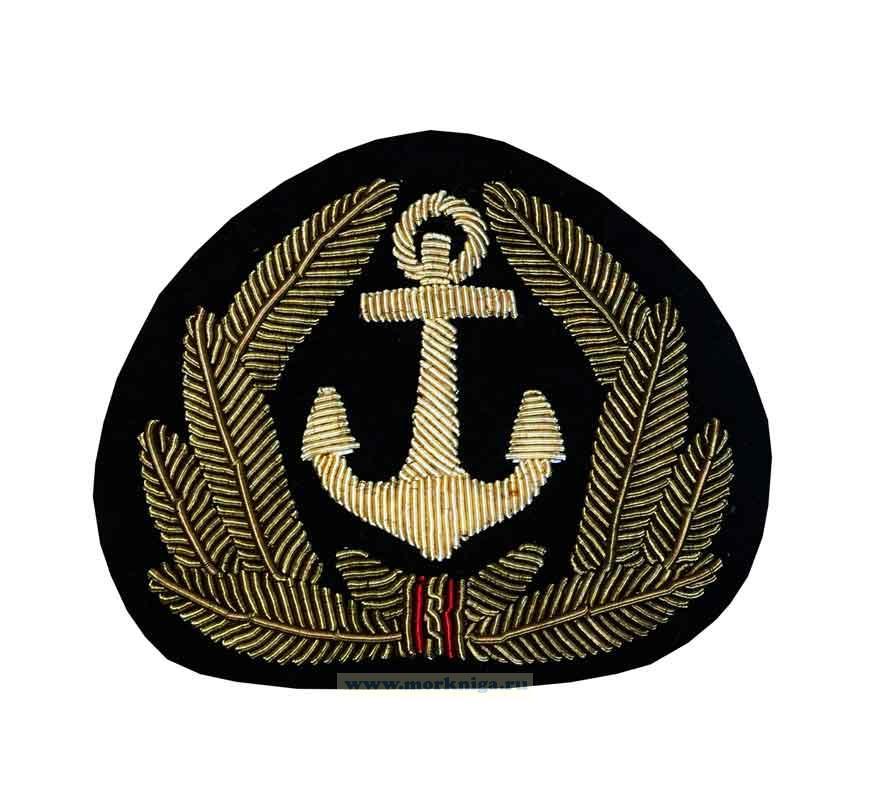 "Эмблема ""Краб"" на фуражку моряка торгового флота"