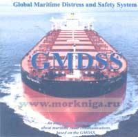 CD GMDSS