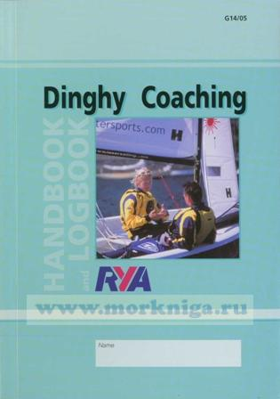RYA Dinghy Coaching Handbook & Log Book
