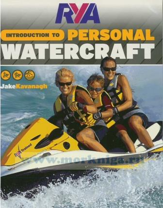 RYA Introduction to Personal Watercraft