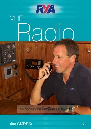 RYA Курс по морской УКВ радиосвязи VHF Radio including GMDSS
