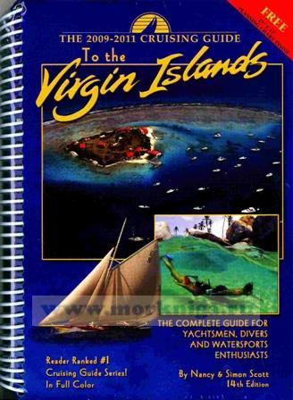 Cruising Guide to the Virgin Islands 2009/2011