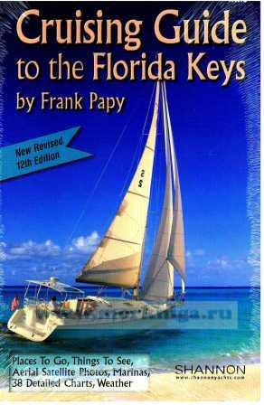 Cruising Guide to the Florida Keys