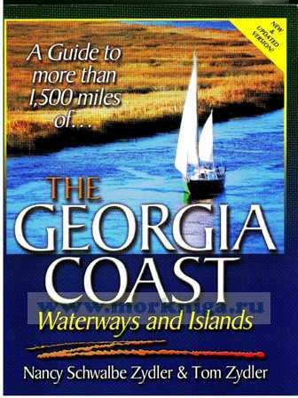 The Georgia Coast