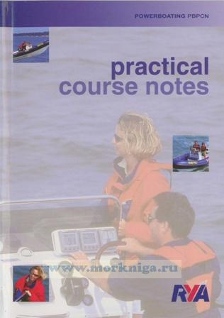 RYA Power Boating Practical Course Notes