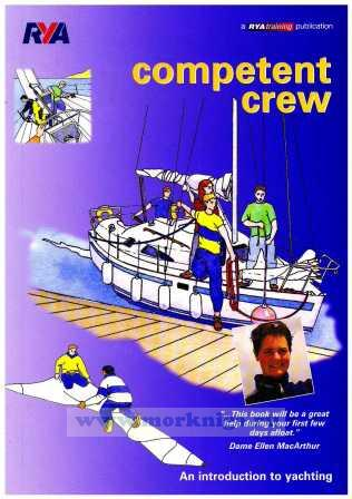 RYA Competent Crew Practical Course Notes. Компетентный экипаж. Практические замечания по курсу