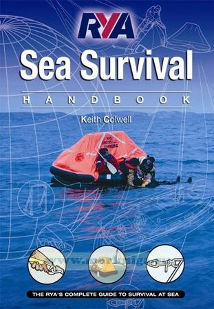 RYA Курс по безопасности и выживанию на море Sea Survival Handbook