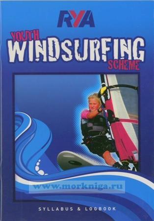 Youth Windsurfing Syllabus & Logbook