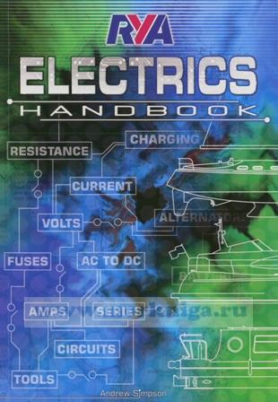 RYA Electrics Handbook