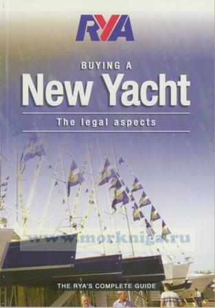 RYA Buying A New Yacht