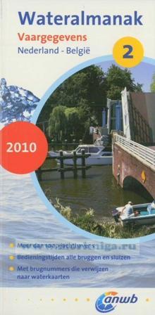 ANWB Almanac Deel 2 2010