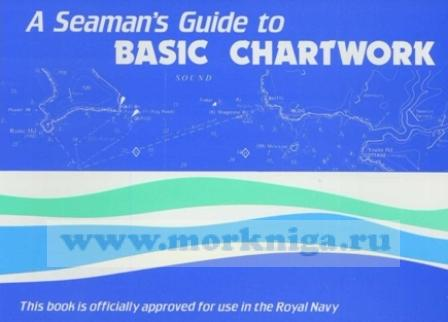 A Seaman's Guide to Basic Chart Work & Transparencies