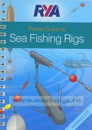 RYA Pocket Guide to Sea Fishing Rigs (G90)