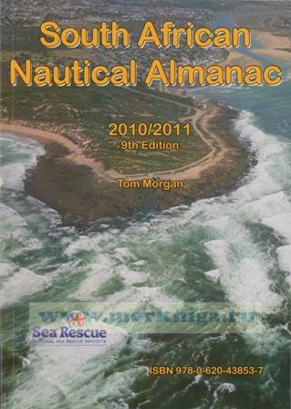 South African Nautical Almanac 2010/2011