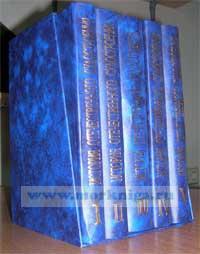 История Отечественного судостроения в 5 томах (подарочная)