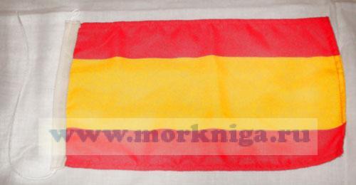 Флаг Испании (20 х 30)