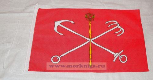 Флаг Санкт-Петербурга (30 х 45)