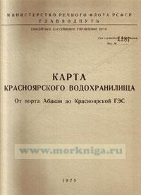 Карта Красноярского водохранилища. От порта Абакан до Красноярской ГЭС