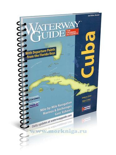 Waterway Guide Cuba. Лоция Кубы для яхтсменов