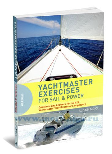 Yachtmaster Exercises for Sail & Power