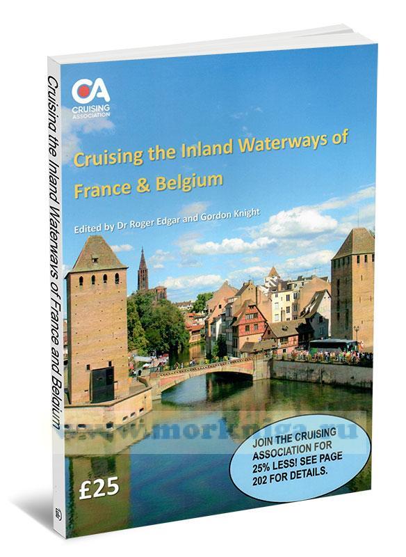 Cruising the Inland Waterways of France & Belgium/Круизы по внутренним водным путям Франции и Бельгии
