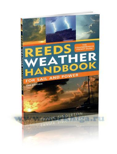 Reeds Weather Handbook (2nd edition)/Справочник по погоде (2-е издание)