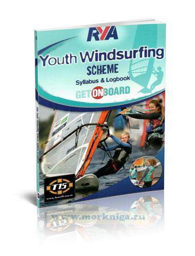 Youth Windsurfing Syllabus & Logbook. Молодежный курс виндсерфинга и вахтенный журнал