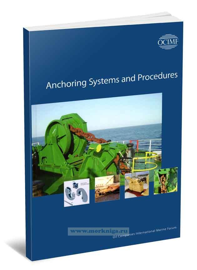 Anchoring System and Procedures