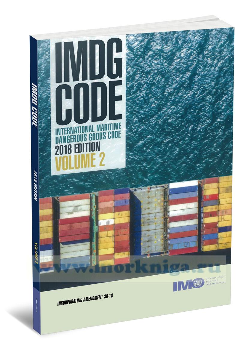 IMDG Code. International Maritime Dangerous Goods Code. 2018 edition. Volume 1 and Volume 2. Международный кодекс морской перевозки опасных грузов в 2-х томах, изд. 2018 г. на английском языке.