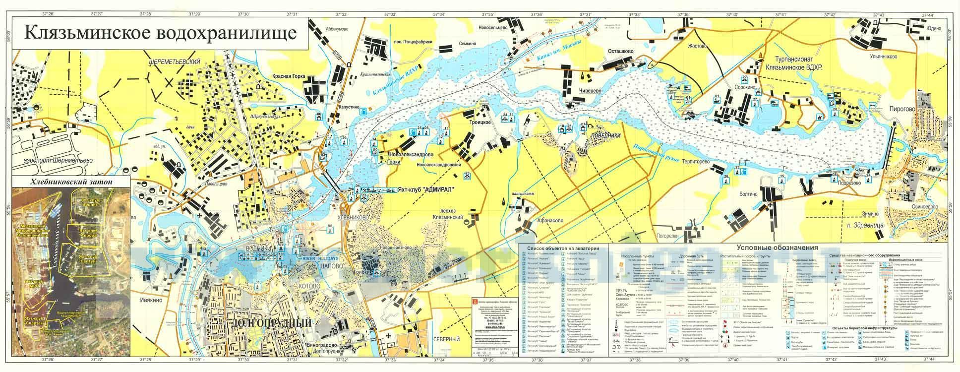 Клязьминское водохранилище. Карта ламинированная