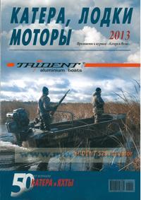 Приложение к журналу