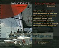 Winning knowledge (Победа знаний)