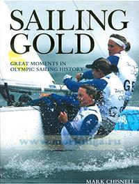Sailing Golg