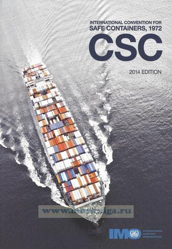 International convention for safe containers, 1972. CSC. 2014 edition