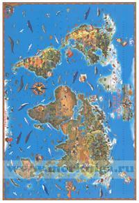 Карта мира. Обитатели Земли (настен, лам) 116*79