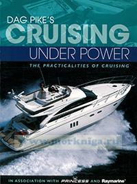 Cruising under power