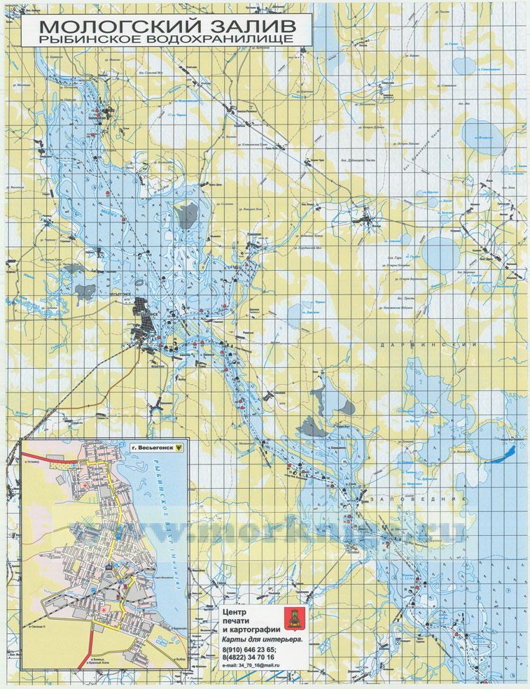 Мологский залив. Рыбинское водохранилище. Карта ламинированная