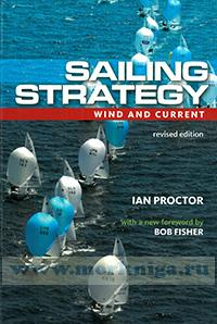 Sailing Strategy. Wind and current (revised edition)