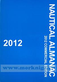 Nautical Almanac 2012 US. Version
