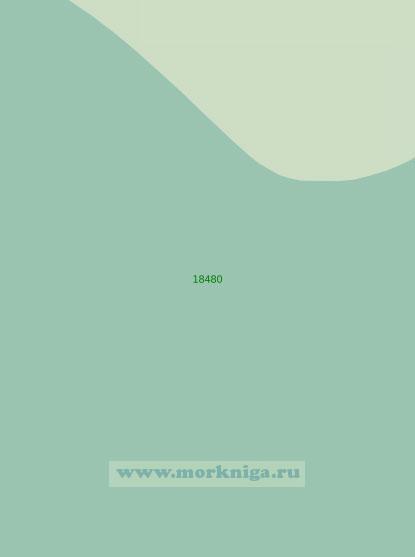 18480 Подходы к полярной станции Пролив Санникова (Масштаб 1:25 000)