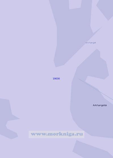19030 Порт Архангельск (Масштаб 1:10 000)