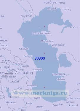 30300 Каспийское море (Масштаб 1:1 500 000)
