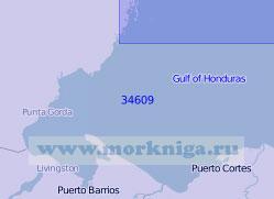 34609 Гондурасский залив (Масштаб 1:150 000)