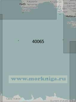 40065 От Австралии до Антарктиды (Масштаб 1:5 000 000)
