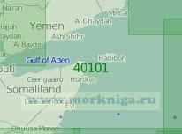 40101 Западная часть Аравийского моря с Аденским заливом (Масштаб 1:2 000 000)